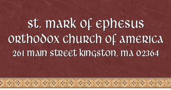 St. Mark Of Ephesus
